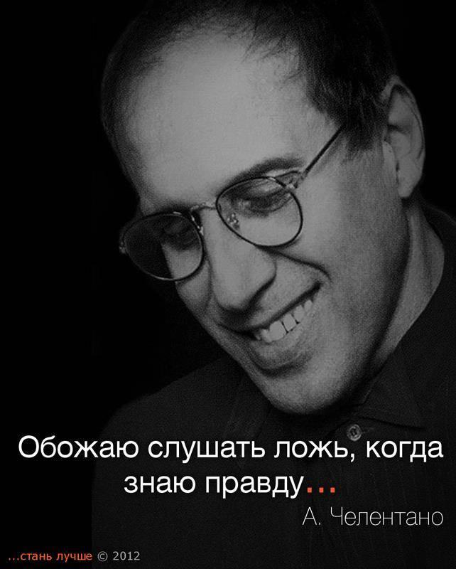 iuzhny-i-park-pro-saentologov