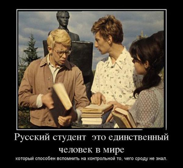 tcerkov-saentologov