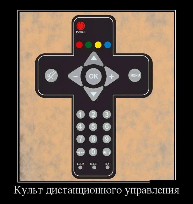 vo-chto-veryat-saentologi